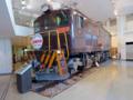 東武鉄道 ED5015