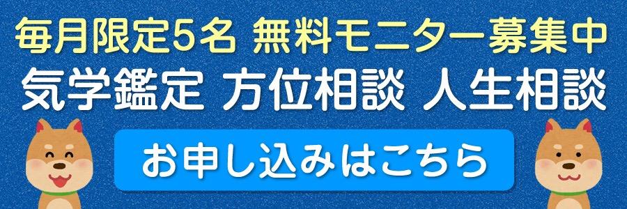 f:id:mother101-kigaku:20190901202445j:plain