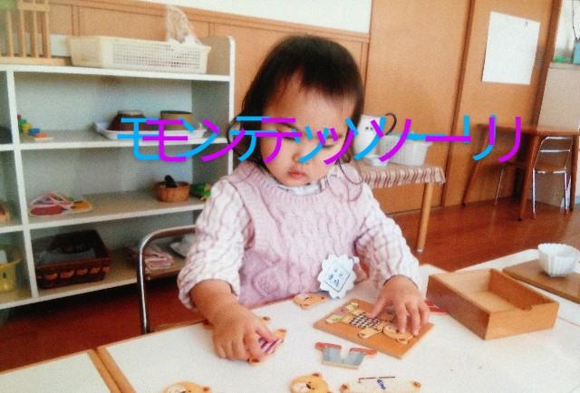 f:id:motherteresax:20210613091608j:image