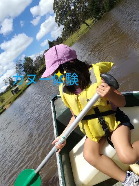 f:id:motherteresax:20210703221614j:image