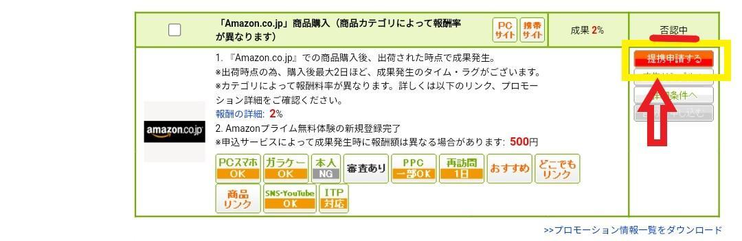 f:id:motherteresax:20210728175432j:plain