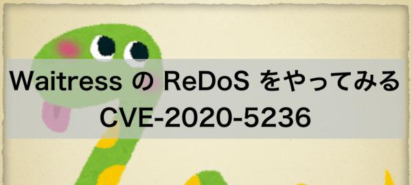 f:id:motikan2010:20200205224320p:plain