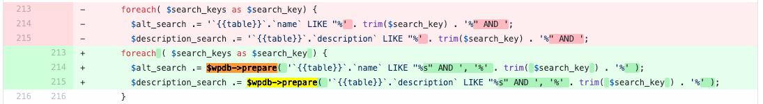 SQLインジェクションの修正部分