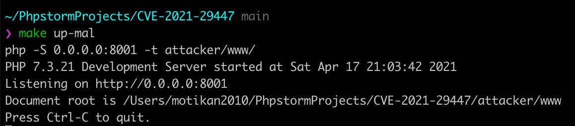 攻撃者Webサーバを起動
