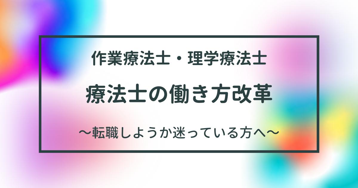 f:id:motikoblog:20210917232721p:plain