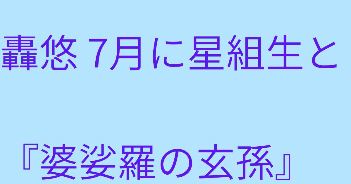 f:id:motimoti00:20210318014005p:plain