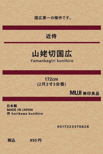 f:id:motimoti444:20200208022806p:plain