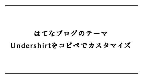 f:id:motimoti444:20200222034357j:plain
