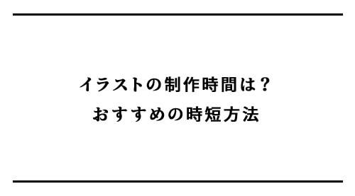 f:id:motimoti444:20200222034410j:plain