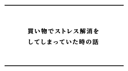 f:id:motimoti444:20200222034414j:plain
