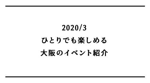 f:id:motimoti444:20200223175149j:plain