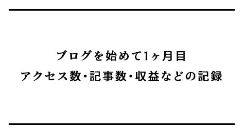 f:id:motimoti444:20200228191942j:plain