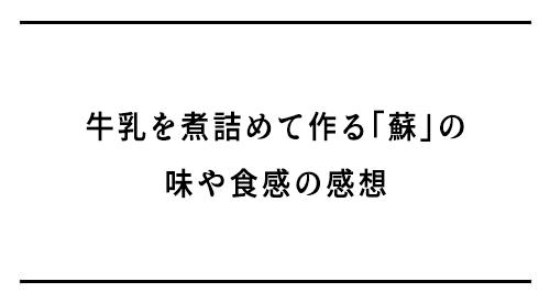 f:id:motimoti444:20200310153257p:plain
