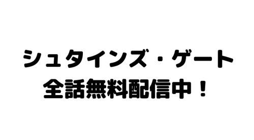 f:id:motimoti444:20200318093350p:plain