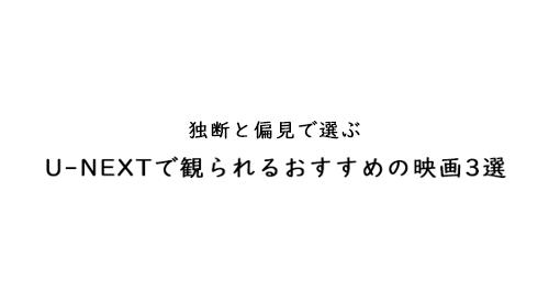 f:id:motimoti444:20200503204451p:plain