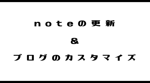 f:id:motimoti444:20200509191643p:plain