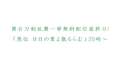 f:id:motimoti444:20200531151100p:plain