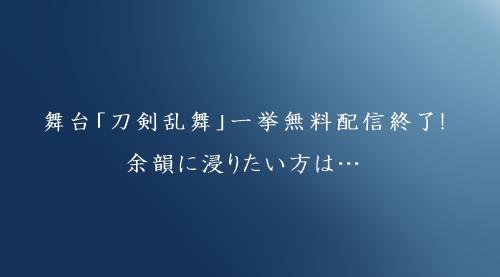 f:id:motimoti444:20200601003205p:plain