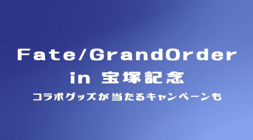 f:id:motimoti444:20200601123552p:plain