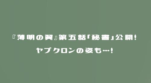 f:id:motimoti444:20200605145851p:plain