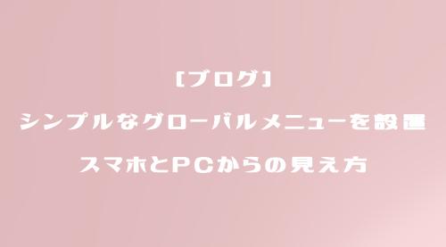 f:id:motimoti444:20200605153818p:plain