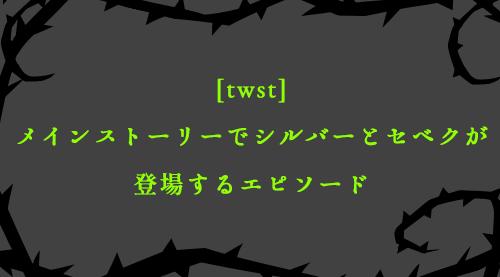 f:id:motimoti444:20200612150857p:plain