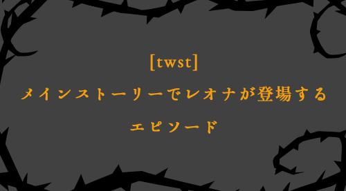 f:id:motimoti444:20200612153132p:plain