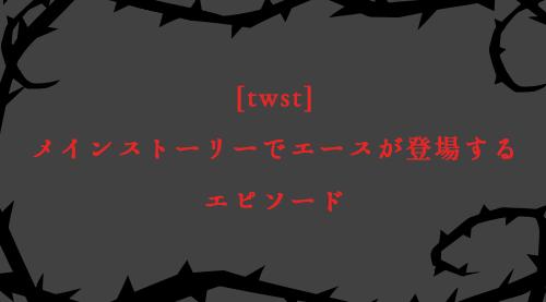 f:id:motimoti444:20200612153712p:plain