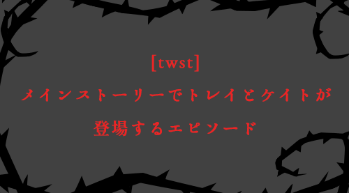 f:id:motimoti444:20200612154225p:plain