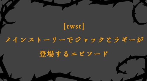 f:id:motimoti444:20200612174100p:plain