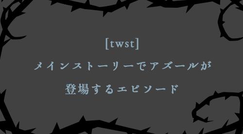 f:id:motimoti444:20200612175835p:plain