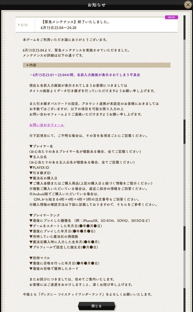 f:id:motimoti444:20200616123739p:plain