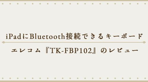 f:id:motimoti444:20200623224241p:plain