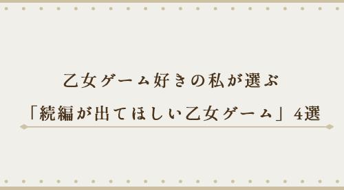 f:id:motimoti444:20200626185946p:plain