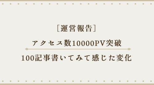 f:id:motimoti444:20200630121213p:plain