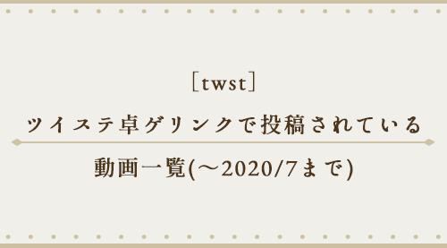 f:id:motimoti444:20200703150838p:plain