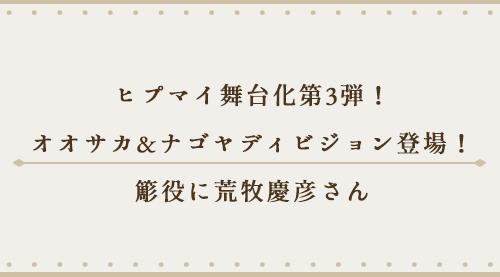 f:id:motimoti444:20200703204055p:plain