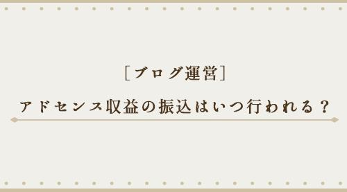 f:id:motimoti444:20200704164210p:plain