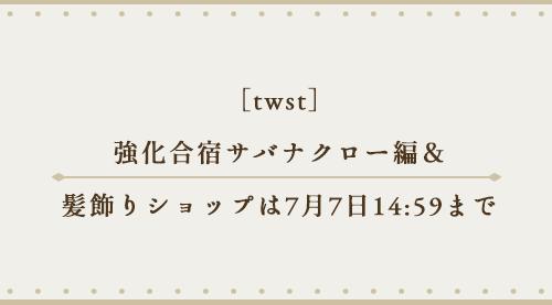 f:id:motimoti444:20200706205333p:plain
