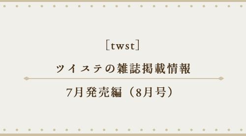 f:id:motimoti444:20200707212111p:plain