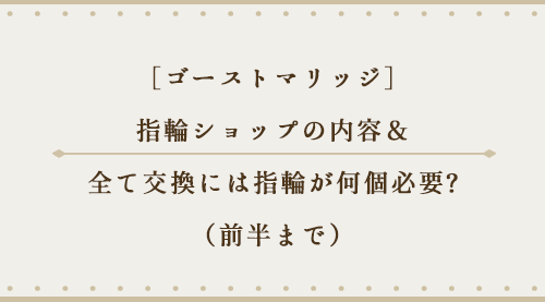 f:id:motimoti444:20200709142722p:plain