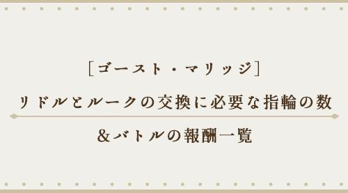 f:id:motimoti444:20200710130320p:plain