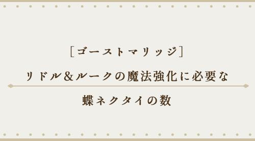 f:id:motimoti444:20200711155025p:plain