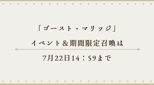 f:id:motimoti444:20200721155534p:plain