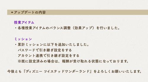 f:id:motimoti444:20200722164858p:plain