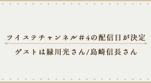 f:id:motimoti444:20200723184006p:plain