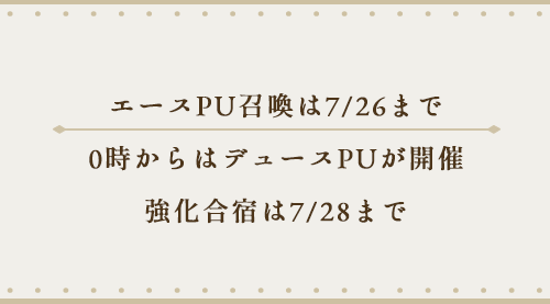 f:id:motimoti444:20200726154537p:plain