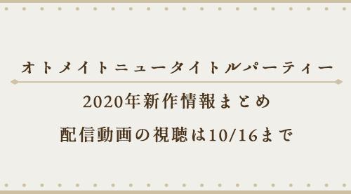 f:id:motimoti444:20200726184318p:plain
