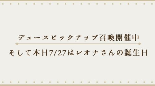 f:id:motimoti444:20200727003454p:plain