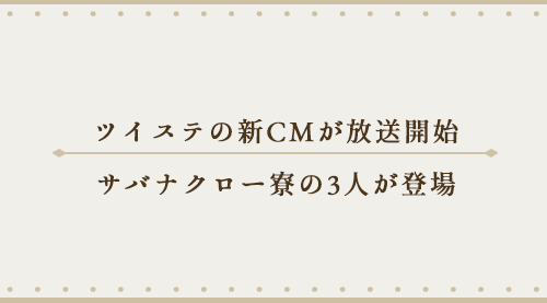 f:id:motimoti444:20200728121020p:plain